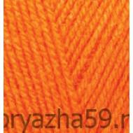 225 оранжевый