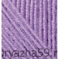 47 лиловый