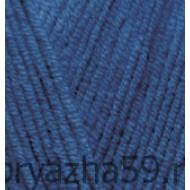 279 темно-синий