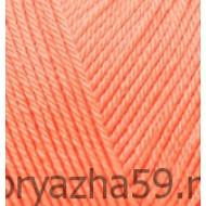 134 оранжевый