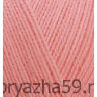 925 персиковый