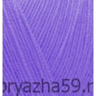 933 фиолетовый