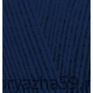 590 темно-синий