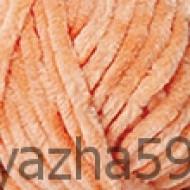 276 лососевый