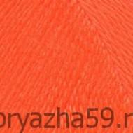 ярко-оранжевый 0498